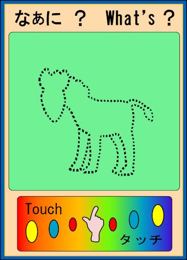 無料教育Appの英才児のお部屋 第1巻 記事Game
