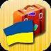 Ukrainian phrasebook Icon