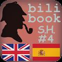 Sherlock Holmes #4 ing/esp pro icon