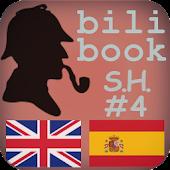 Sherlock Holmes #4 eng/spa pro