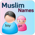 Islamic Names With Meanings icon