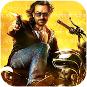Bullett Raja: Bollywood movie