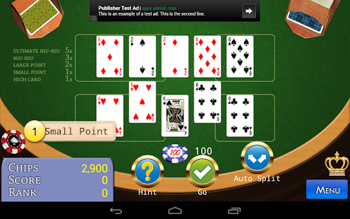 Niu-Niu Poker- screenshot thumbnail