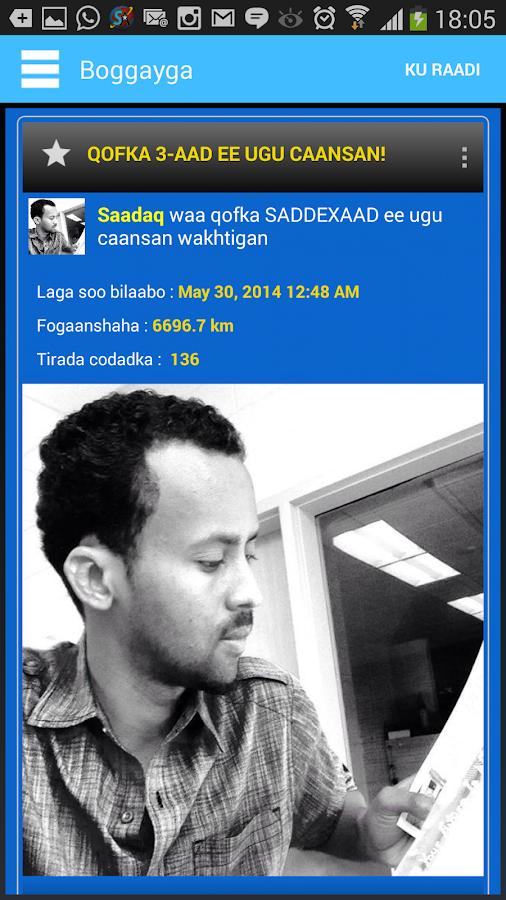 somali chat google video chat