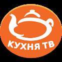 Кухня ТВ icon
