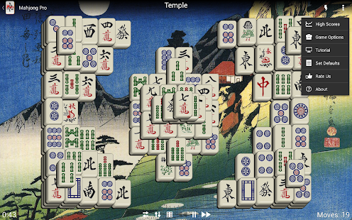 免費解謎App|Mahjong Pro|阿達玩APP