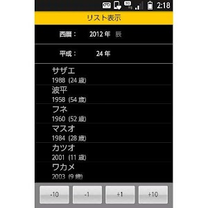 A.D. checker 生活 App LOGO-APP試玩