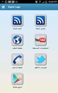 download multimodal