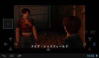 Screenshot of Reicast - Dreamcast emulator