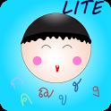 Kor Kai Game LITE (ก.ไก่ เกม) icon