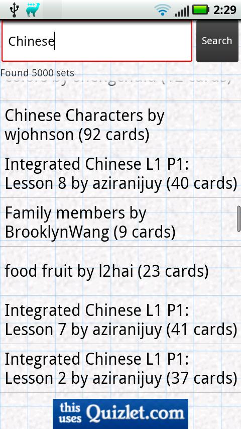 Flux Cards (flash cards) - screenshot