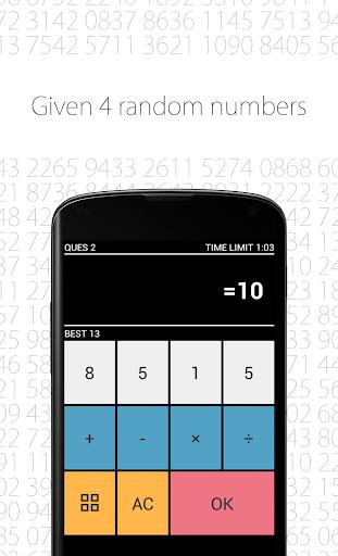 玩免費解謎APP|下載激ムズ10を作れ!! app不用錢|硬是要APP