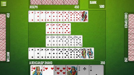 Карточные игры дурак с компьютером