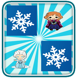Frozen Memory for PC and MAC