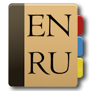 English - Russian Dictionary