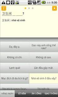hội thoại tiếng Trung Quốc - screenshot thumbnail
