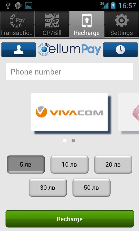 CellumPay Bulgaria - screenshot