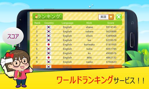 玩教育App|タッチタッチ英語免費|APP試玩