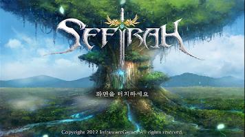 Screenshot of 세피라 Sefirah free