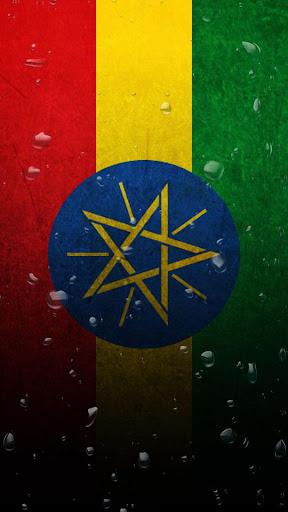Ethiopia ኢትዮጵያ Wave LWP