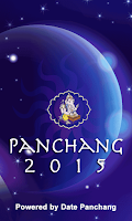 Screenshot of Panchang