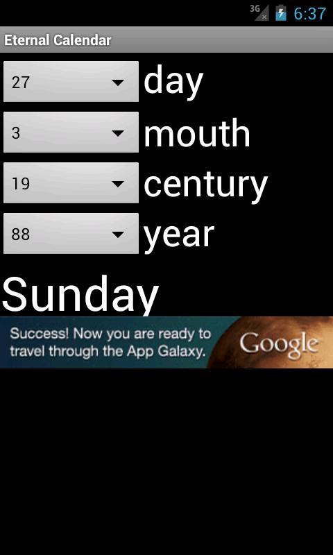 Eternal Calendar- screenshot