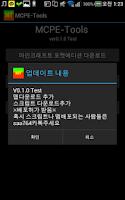 Screenshot of MCPE-Tools