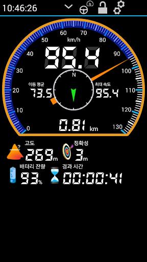 GPS HUD 속도계 Plus