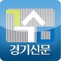 경기신문 logo