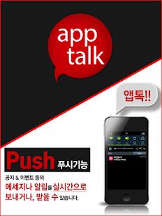 백년의꿈,김해맛집,의령소바,메밀전문점.메밀탕수육 - screenshot thumbnail