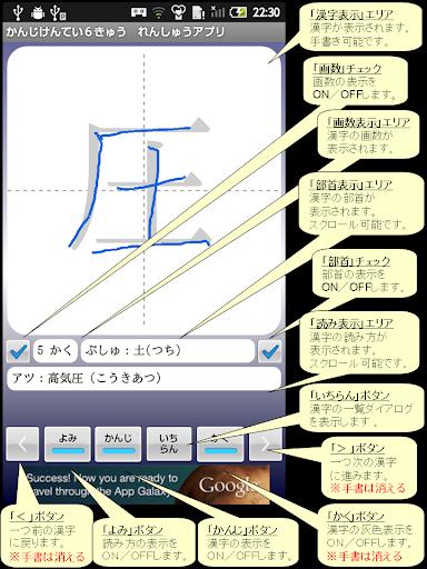 教育 - ITと導入 - Apple(日本)