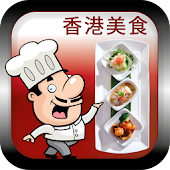 Hong Kong Recipes Collection