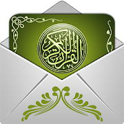 App Islamic Messaging - SMS Quran APK for Kindle