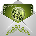 Islamic Messaging - SMS Quran icon