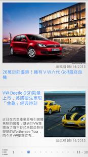 VW News