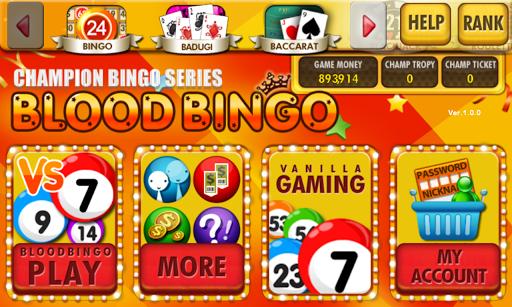 ビンゴ Bingo -ライブ マンガ カジノ