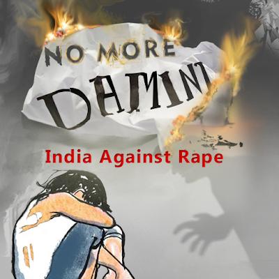 No More Damini