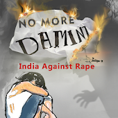 No More Damini