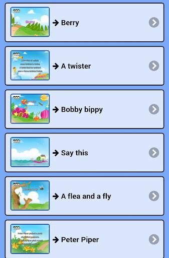 【免費娛樂App】绕口令儿童-APP點子