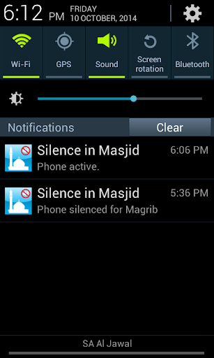 Silence in Masjid  screenshots 5