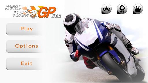 モトレーシングGP2015