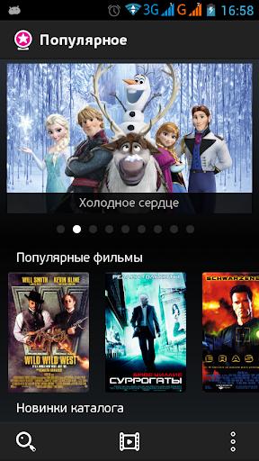 Фильмы Stream