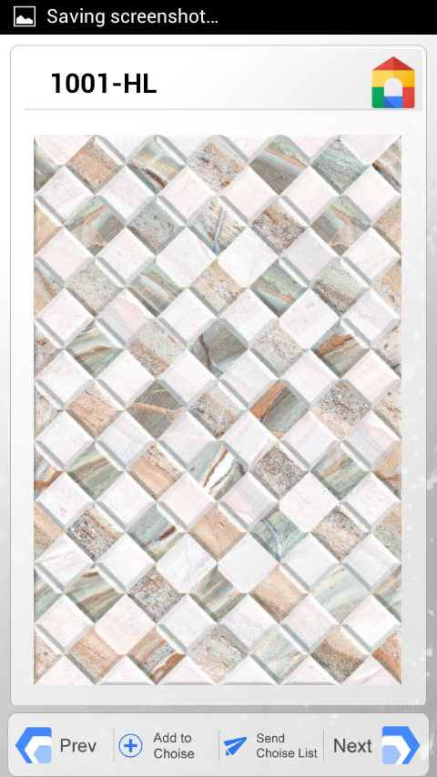Orinda Digital Tiles - screenshot