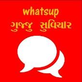 Whatsup Gujju Suvichar