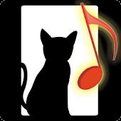 動物の鳴き声着信音 - 簡単設定!無料着ボイス/着メロアプリ