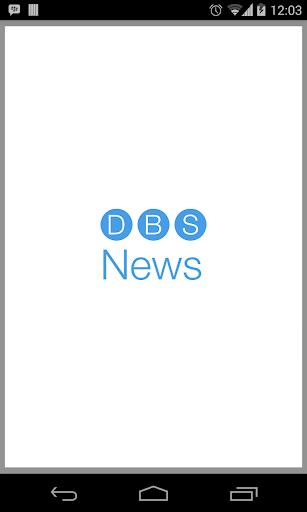 DBS News Pakistani News
