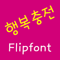 NeoHappycharge Korean FlipFont icon