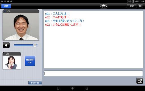 VQSCollabo V3x u30bbu30dfu30cau30fcu30bfu30a4u30d7 1.0.11 Windows u7528 1