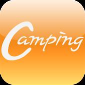 캠핑 요리