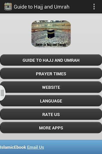 Guide to Hajj and Umrah